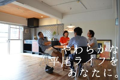 1610_hirao_thumbnail